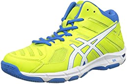 scarpe volley asics junior