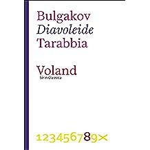 Diavoleide (Sírin Classica)