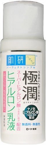 Hadalabo Hyaluronic Milky Lotion (japan import)