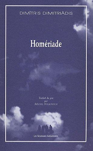 Homriade : Ulysse, Ithaque, Homre
