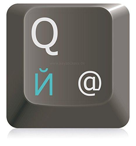 Ruso pegatinas de teclado para PC (11x 13mm), para Mac & Laptop (14x 14mm), transparente con protección Laca azul azul claro 11 x 13mm (für PC)