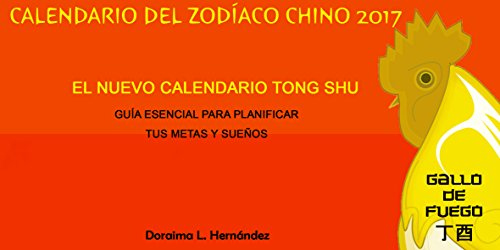 Calendario del Zodíaco Chino 2017: El Nuevo Calendario Tong Shu (Spanish Edition)