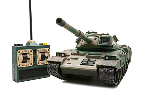KYOSHO EGG RC Battle Tank Ground Self-Defense Force Type 74 from Japan by Kyosho