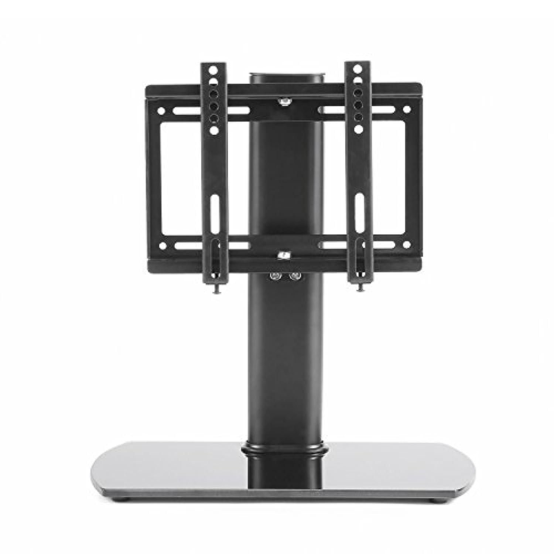 Rfiver Meuble Tv Pivotant Design Support Tv Pieds En Verre  # Meuble Tv Pivotant Design