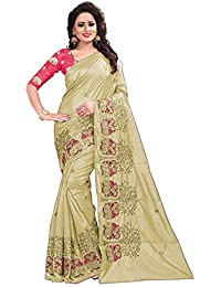 High Glitz Fashion Women's Gold Colour Elephant Embroidery Work Paper Silk Saree With Blouse Piece
