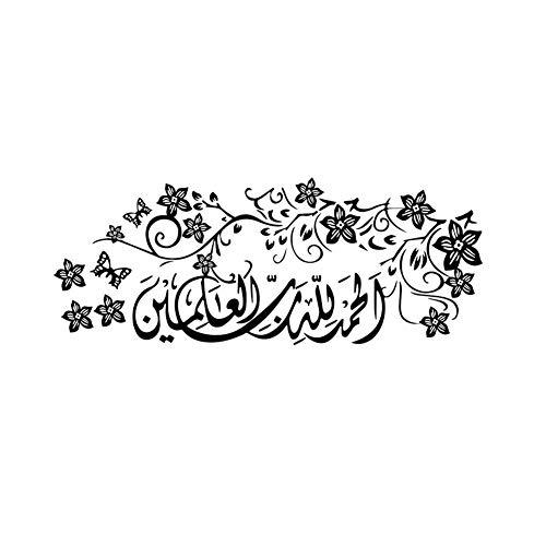 iHOMIKI Kunst-Aufkleber Muslim Kalligraphie Wand-Aufkleber Islamisches Muster Abziehbilder Wand wasserdichte Kunstwand Zimmer Dekor MU4325 Art 1pc