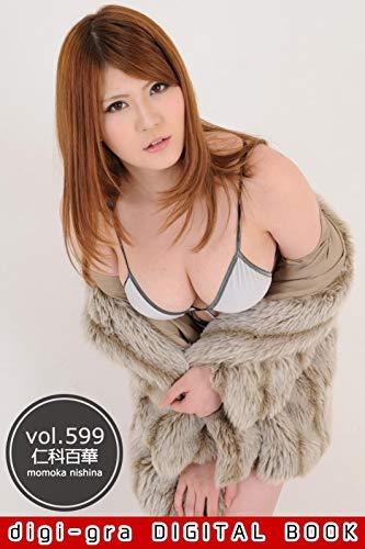Digigra Sexy Gravure Vol599 Momoka Nishina Japanese Edition