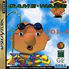 Game-Ware Vol. 5 [Japan Import]