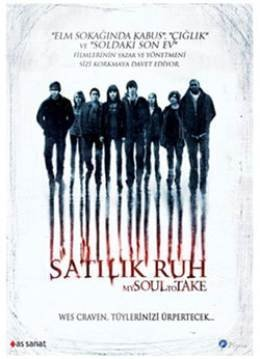 My Soul To Take - Satilik Ruh by Max Thieriot