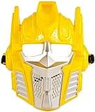 M1 Coole Transformersmaske Gelb