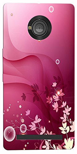 FROST IMAGES Silicon Printed Designer Back Cover for YU Yuphoria YU5010A