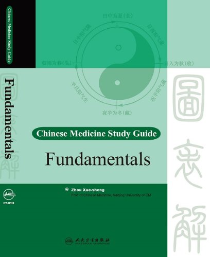 chinese-medicine-study-guide-fundamentals