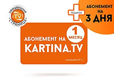 Premium Paket! Abonement 1 Monat Kartina.TV + 3 Tage gratis!!! Offizieler Shop von Kartina.TV!!!