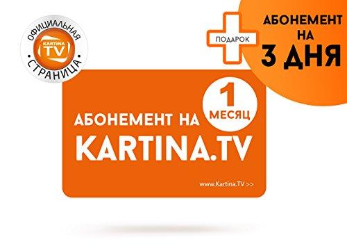 Premium Paket! Abonement 1 Monat Kartina.TV + 3 Tage gratis!!! Offizieler Shop von Kartina.TV!!! (Shop-tv)