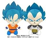 Dragon Ball Cho (super) Super Stuffed toys mini SSGSS Super Saiyan God Super Saiyan Son Goku & Vegeta - Plush Doll by Bandai