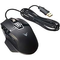 AmazonBasics - Mouse programmabile per gaming, 12.000 DPI regolabili, regolazione di peso