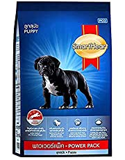 Smart Heart Puppy Dog Dry Power Food Pack, 1 kg