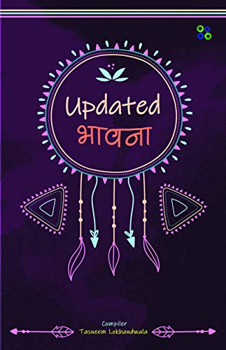 Updated Bhavna