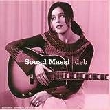 Edición limitada Música tradicional árabe