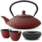 Bredemeijer Teekanne asiatisch Gusseisen Set rot 1,25 Liter mit Tee-Filter-Sieb und Stövchen inkl. Teebecher - Serie Xilin