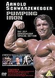 Schwarzenegger, Arnold Fitness