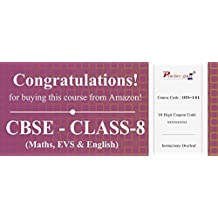 Practice Guru Topic Wise Tests For Class 8 - Maths, Science & English Combo (Activation Key Card)