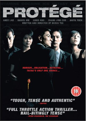 protege-rental-dvd