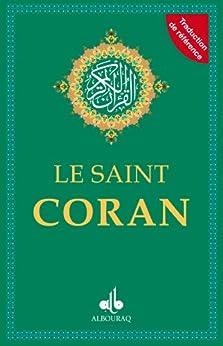 Le Saint Coran par [Revelation]