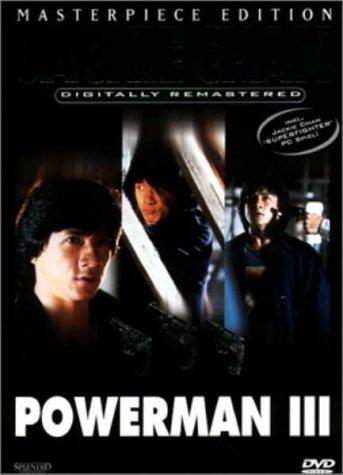 Bild von Powerman 3 (Masterpiece-Edition)