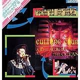 Laser Disc Culture Club A Kiss Across The Ocean Japanese Edition 1984 NTSC