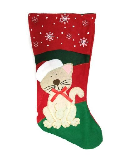 ing Dog or Cat Your Choice (Cat) by Christmas House ()