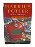 By J. K. Rowling Harrius Potter et Philosophi Lapis (Latin language edition)