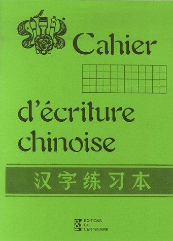 Cahier d'écriture chinoise Vert avec repère