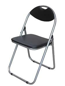 klappstuhl schwarz gepolstert b ro schreibtisch stuhl. Black Bedroom Furniture Sets. Home Design Ideas