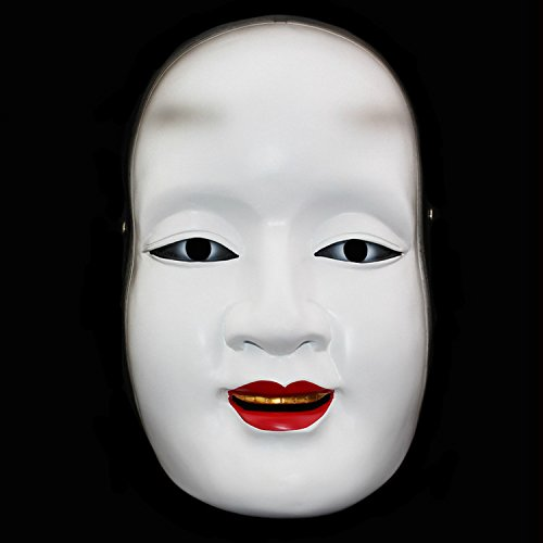 Kc-1981 K&C Japanisch Keine Masken Halloween Festival Kostüm Horrible Maske Thrill Dekorative Cosplay Japanische Prajna Ryel Maske (Kein Make-up Halloween Kostüm)