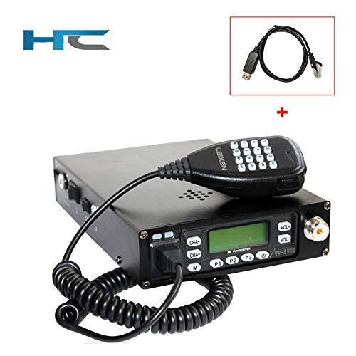 HC VV-898SP Dual Band U/V 12000mAh 25W 199CH CTCSS/DCS FM DTMF Scan VOX  1750Hz Scrambler Mobile Taxi Amateur Car Radio (vv898sp)