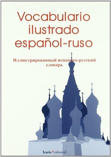 Vocabulario ilustrado español-ruso por Aa.Vv.