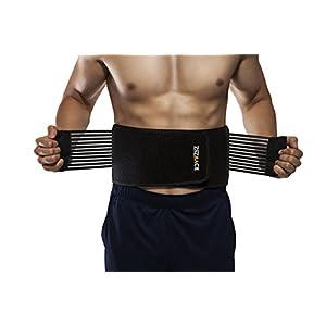 ZSZBACE Rückenbandage mit Stabilisierungsstäben, Rückenstütze für Herren und Damen, Rückenstützgürtel, Bauchweggürtel, Stützgürtel Rücken,