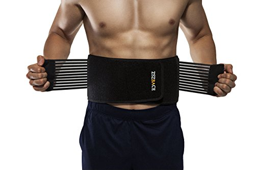 ZSZBACE Rückenbandage mit Stabilisierungsstäben, Rückenstütze für Herren und Damen, Rückenstützgürtel, Bauchweggürtel, Stützgürtel Rücken, (L,XL)