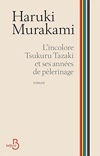 """<a href=""""/node/4181"""">L'incolore Tsukuru Tazaki et ses années de pèlerinage</a>"""