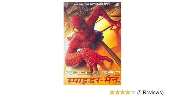 ultimate spiderman season 1 download in hindi