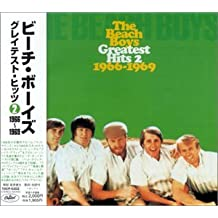 Greatest Hits 1966-1969