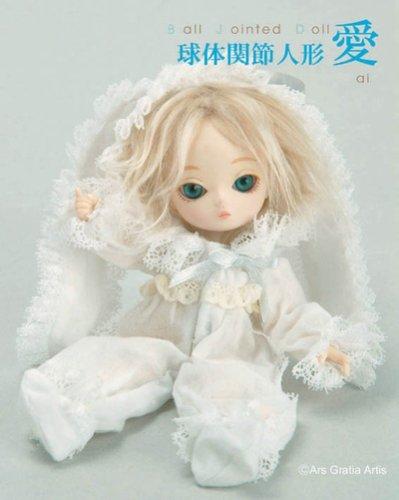 Ai Doll (5