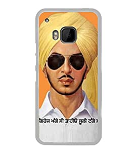 PrintVisa Legandry Bhagat Singh High Gloss Designer Back Case Cover for HTC One M9 :: HTC One M9S :: HTC M9 :: HTC One Hima