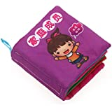 Baby Soft Cloth Book Intelligence Development Cloth Book Toys (Family Members)