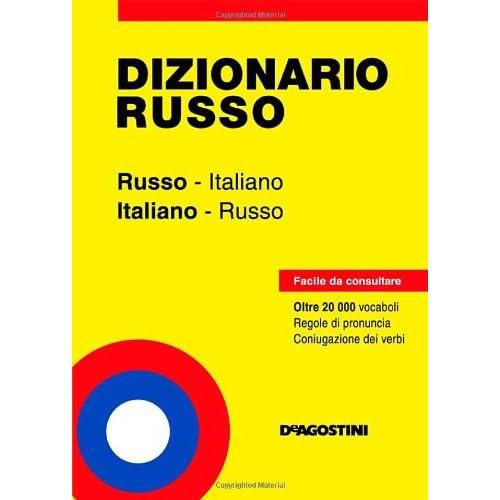 Dizionario Russo. Russo-Italiano, Italiano-Russo