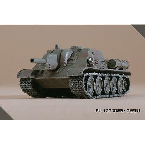 1/144 del tanque Serie Mundial Museo 07 [batalla de Kursk] -132 SU-122 canoen de asalto de dos colores de camuflaje solo articulo