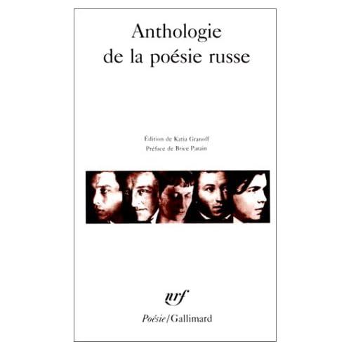 Anthologie de la poésie russe