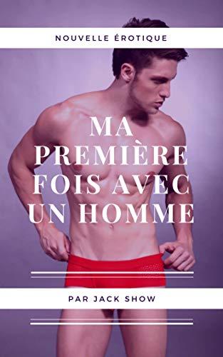 Couverture du livre Ma Première Fois avec un Homme (Nouvelle érotique Gay intense et chaude, MM, interdit au moins de 18 ans): Scènes érotiques Hot