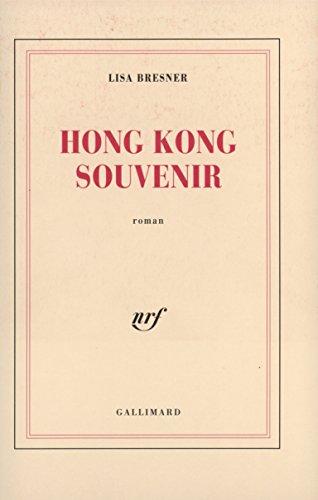 Hong-Kong souvenir (Blanche)
